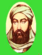 Imam al-rida (علي بن موسى الرضا), Shia Imam, born Jan 1, 766
